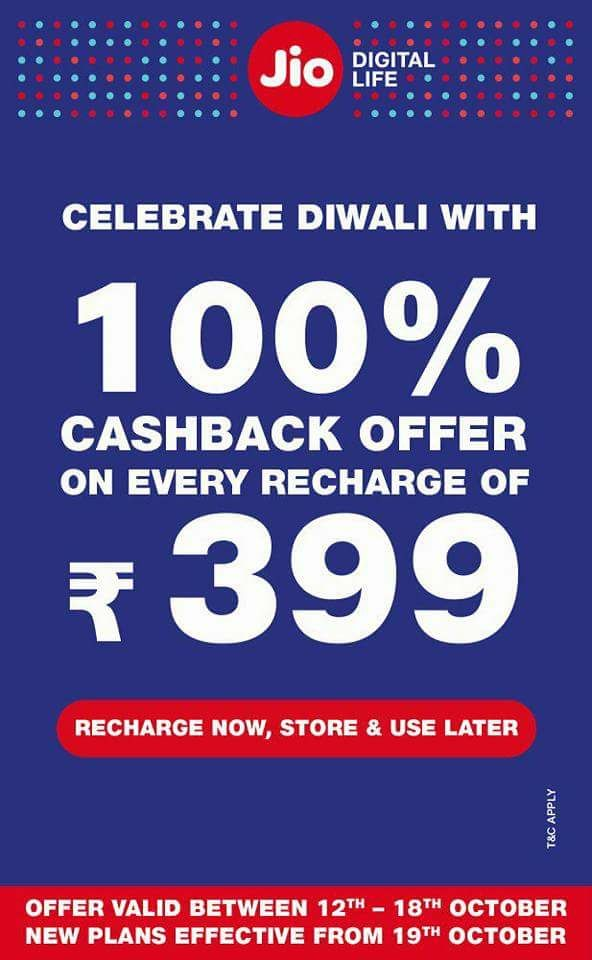 Diwali Dhan Dhana Dhan offer
