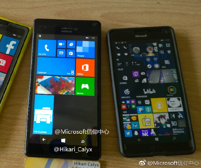 """Leak : Another Cancelled Windows Phone named """"Hapenero"""" with early build of Windows 10!"""