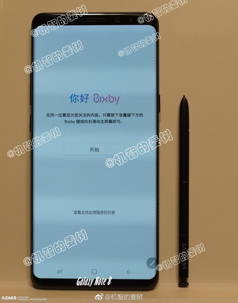 Leak : Schematics of the upcoming Galaxy Note 8!