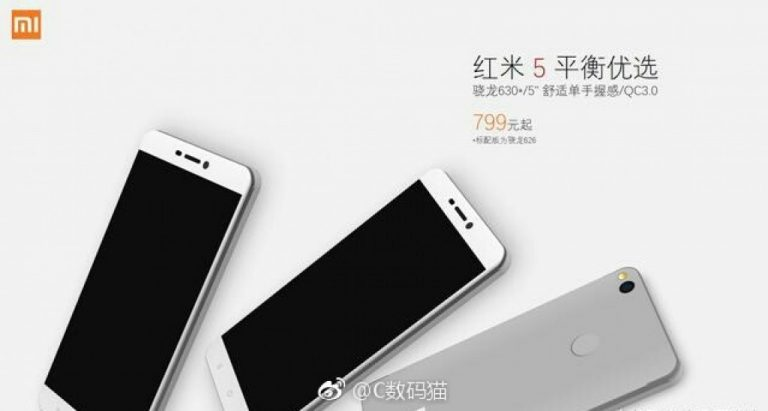 Xiaomi Mi 5X going Global next week!