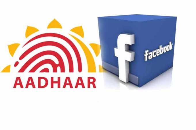 Aadhar Facebook