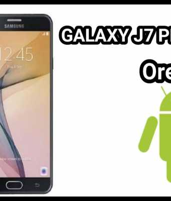 How to download and install Android 8.1 Oreo on Galaxy J7 Prime based on LineageOS 15.1