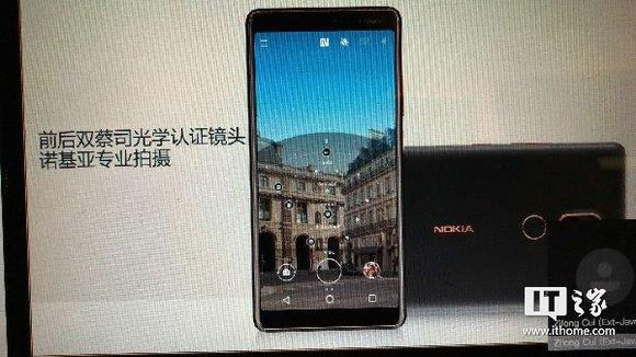 Nokia 7 Plus specs leaked, 18:9 display and Dual-Lens Zeiss Camera