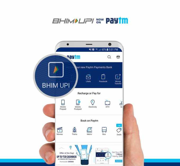 upi payments