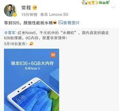 Lenovo S5 perfect competitor of Xiaomi Redmi Note 5 2