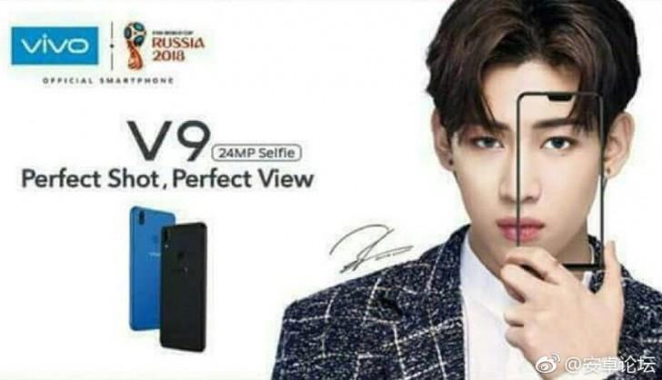 Vivo V9 promotional poster