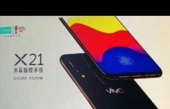 Vivo X21 with Under-Display Fingerprint Scanner set to launch March 19 2